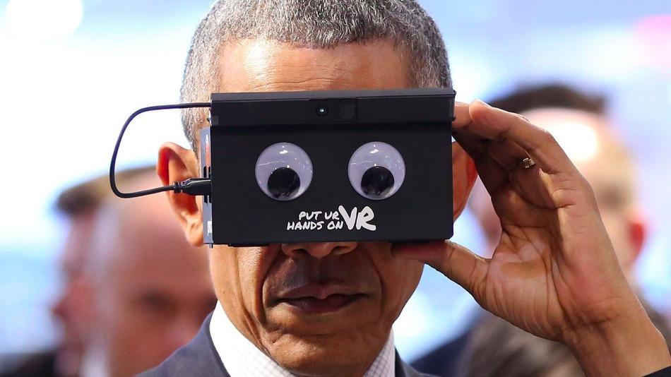 obama-cool